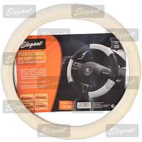 Чехол на руль Elegant EL 105 226 М