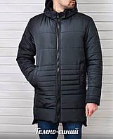 Мужская зимняя куртка, пуховик. Оплата при получении!