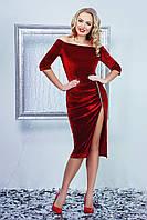 Женское нарядное велюровое платье с разрезом, красное, р.S,М,L ,
