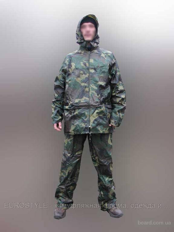 Дождевик - костюм водонепроницаемый купить