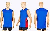 Форма волейбольная мужская 6503M-BL (полиэстер, р-р M-4XL, синий)