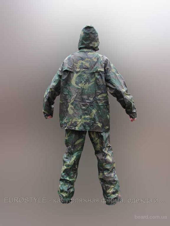 Дождевик - костюм водонепроницаемый