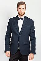 Строгий деловой мужской пиджак. (Темно-синий). Арт-197F020.5
