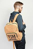 Рюкзак мужской вместительный. (Песочный). Арт-427KMV001.5