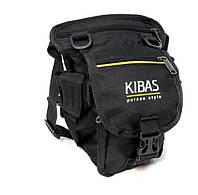 Сумка-разгрузка на бедро KIBAS Perca style yellow Stream (KS10231)