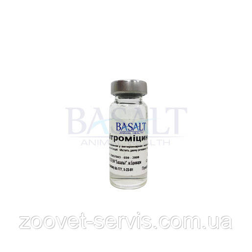 Азитромицин 10% флакон 10 мл