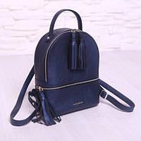 Рюкзак синий, натуральная кожа. Пошив под заказ в любом цвете. Рюкзак 91810