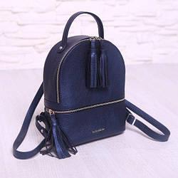 Рюкзак синий, натуральная кожа. Пошив под заказ в любом цвете.