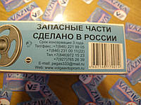 Шкив коленвала ВАЗ 2101 ВолгаАвтоПром 2101-1005060
