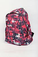 Рюкзак яркий  (Кораллово-серый). Арт-444KY006-1.5