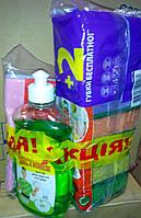 Чистюня. Средство для мытья посуды + подарок губки кухонные + салфетки универсальные (400061)