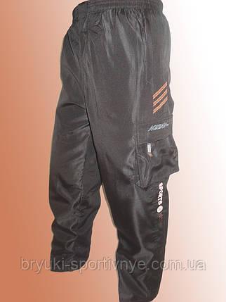 Штаны  спортивные для детей, фото 2