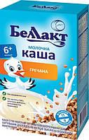 """Беллакт. Каша молочная Беллакт """"Гречка"""", 6 мес+ 200 г (029757)"""