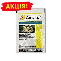 Актара 1.4г средство от колорадского жука и комплекса вредителей широкого спектра действия