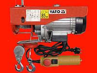 Электрический тельфер на 500 кг Yato YT-5904
