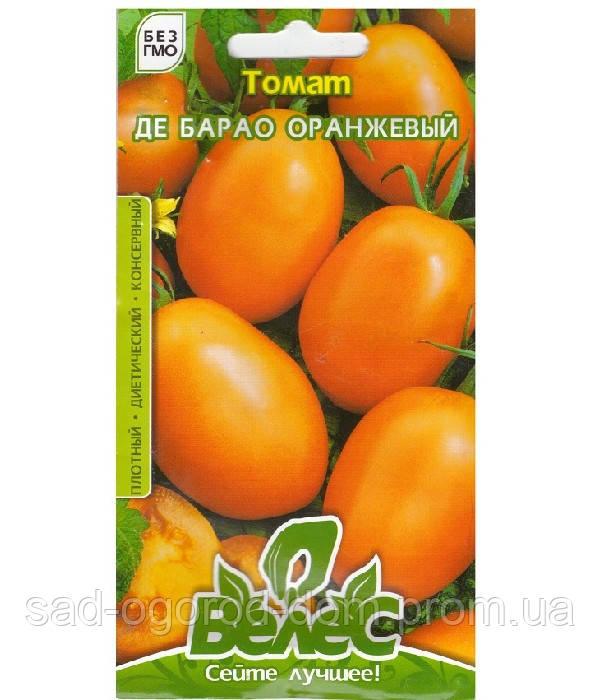 Томат Де-барао помаранчевий 0,15 г