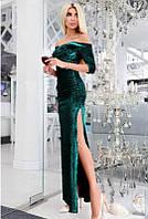 Облегающее велюровое платье  -КАРМЕЛА- изумруд