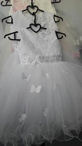 828a980dd3e Нарядное платье для утренника на девочку 4-5 лет.  продажа