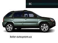 Автокраска Paintera BASECOAT RM KIA 5C Olive Green 0.8L