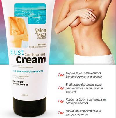 Крем для увеличения груди Bust Cream Salon Spa