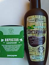 Акрустал 65г крем и шампунь в подарок Дегтярный Невская косметика (250 мл) Набор.