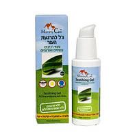 Mommy Care. Натуральный охлаждающий гель после укусов насекомых, 70 мл (952584)