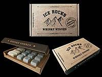 Камни для виски Оптом Ice Rocks