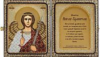 """Набор для вышивки иконы в рамке-складне """"Св.Ангел Хранитель"""""""