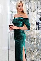 Женское облегающее платье карина
