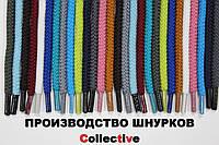 Шнурки круглые 6мм  плотные