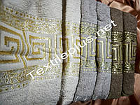 Банные полотенца 70*140 Binnur Турция