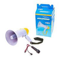 Громкоговоритель -мощный мегафон + микрофон