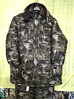 Зимний костюм для рыбалки и охоты  ткань Алова рр58