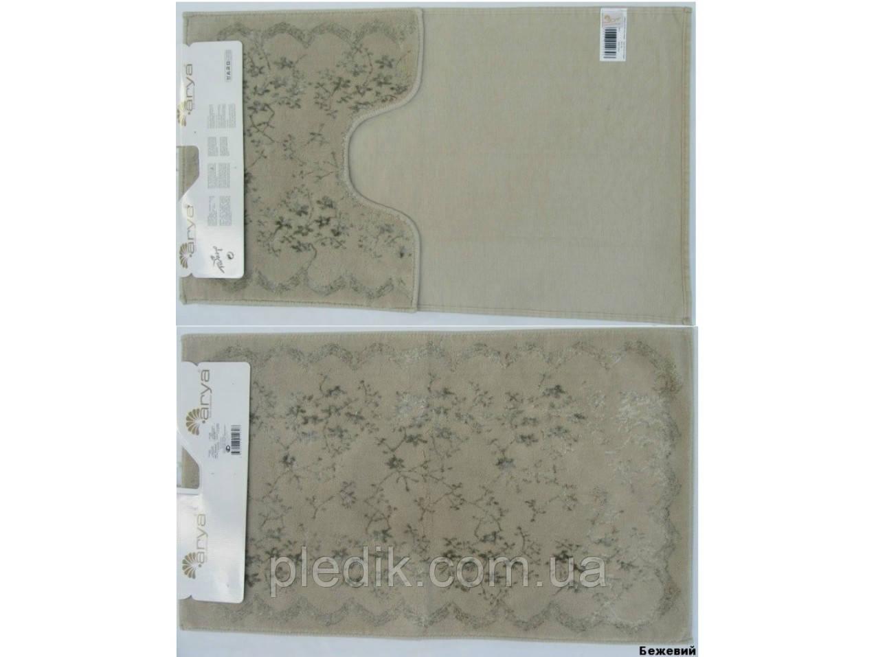 Набір килимків для ванної 60х100, 60х50 бавовна Arya Bahar Бежевий