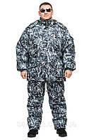 Зимний рыбацкий костюм белый камыш-30с комфорт