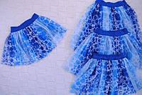 Яркая фатиновая юбка Синие горошинки