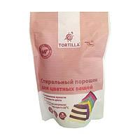 Tortilla. Порошок для стирки цветных вещей, 400г (060332)