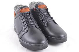 Мужские ботинки (арт.Регби)