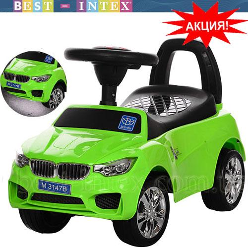 Каталка-толокар Bambi M 3147В-5 BMW Зелёный ФАРЫ-СВЕТ!!!