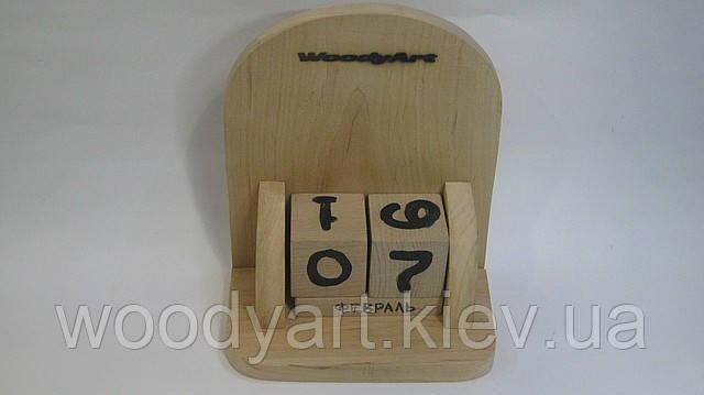 Деревянный календарь с кубиками, большой