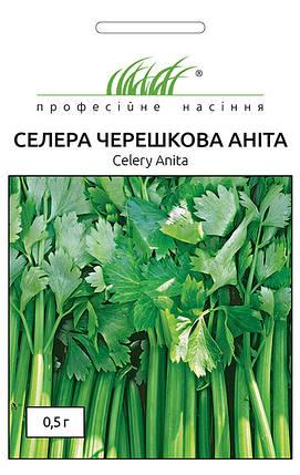 Семена сельдерея черешкового Анита 0,5 г, Unigen Seeds, фото 2