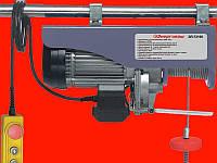 Электротельфер на 1 тонну Энергомаш ЕЛ-72100