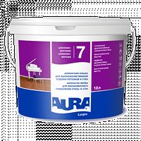 Краска для стен и потолков AURA Luxpro 7, А (белая), 10л