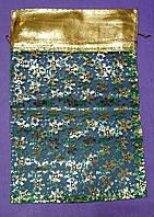 Мешочек для упаковки Новогоднего подарка Зеленый