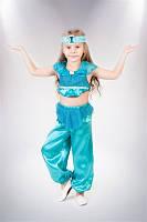 Карнавальный костюм Принцесса Жасмин