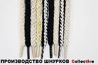 Шнурки круглые ХБ 6мм