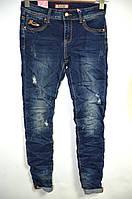 M.SARA женские джинсы (26-32/6ед.) Демисезон 2018, фото 1