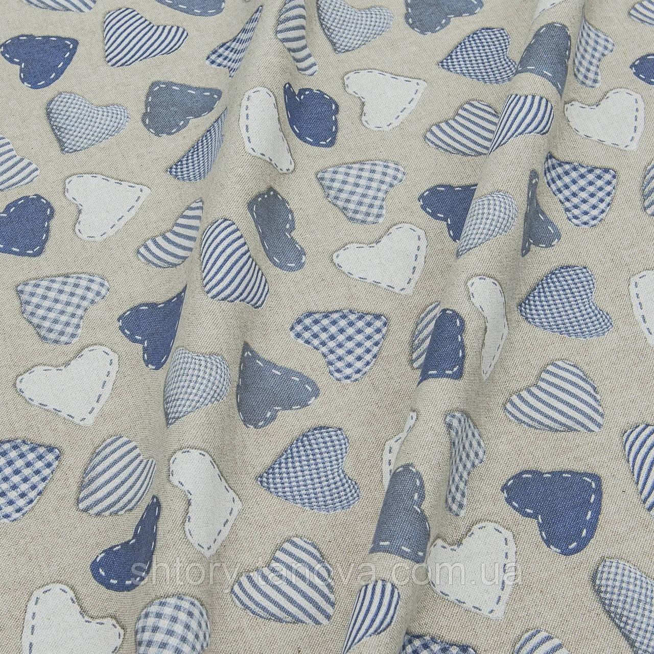 Декоративная ткань шторная ткань голубые сердечки на бежевом фоне хлопок 70% Ткани для штор на метраж