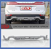 Накладка заднего бампера Lincoln MKC 2015+