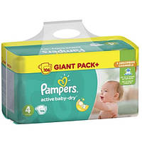 Pampers. Подгузники Pampers Active Baby-Dry Box Размер 4 (Maxi) 8-14 кг, 106 шт  (459336)